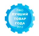 Завод пластиковых окон получил медаль всероссийского конкурса «Лучший товар года