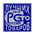 Завод пластиковых окон — дипломант программы «100 лучших товаров России»