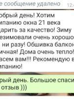 г. Туймазы