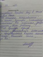 г. Лениногорск