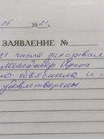 г. Азнакаево