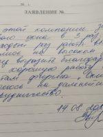 г. Альметьевск